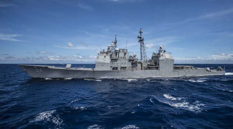 SOUTH CHINA SEA (Oct. 23, 2014) The Ticonderoga-class guided-missile cruiser USS Antietam (CG 54) is on patrol in the U.S. 7th Fleet area of responsibility in support of stability and security in the Indo-Asia-Pacific region. (U.S. Navy photo by Mass Communication Specialists 3rd Class Bradley J. Gee)